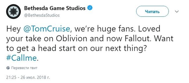 Том Круз и Беседка Том круз, Беседка, Bethesda, Fallout, Oblivion, Twitter