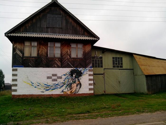 Аниме граффити в поселке. Граффити, Аниме, Рисунок на стене