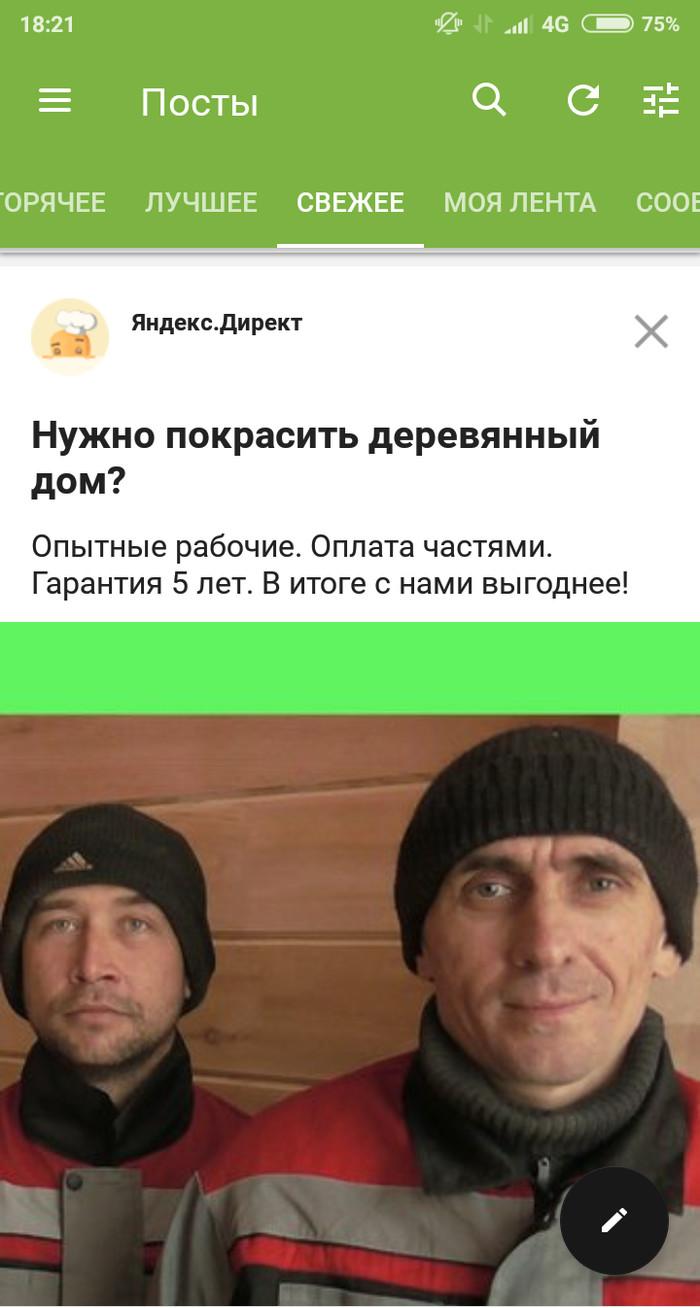 Подозрительные типы!)