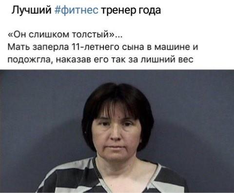 porno-zvezda-i-golodniy-vzglyad-trenera-po-fitnesu-smotret-doska-sosut-russkie-devushki