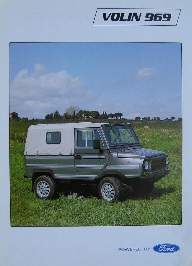 """ЛуАЗ-969. Тот самый маленький советский внедорожник построенный на базе """"Запорожца"""" луаз, ЛуАЗ-969, луаз-1302, внедорожник, длиннопост, старое фото"""