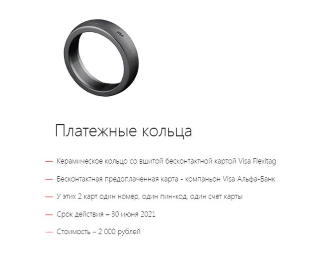 Иркутск банк онлайн