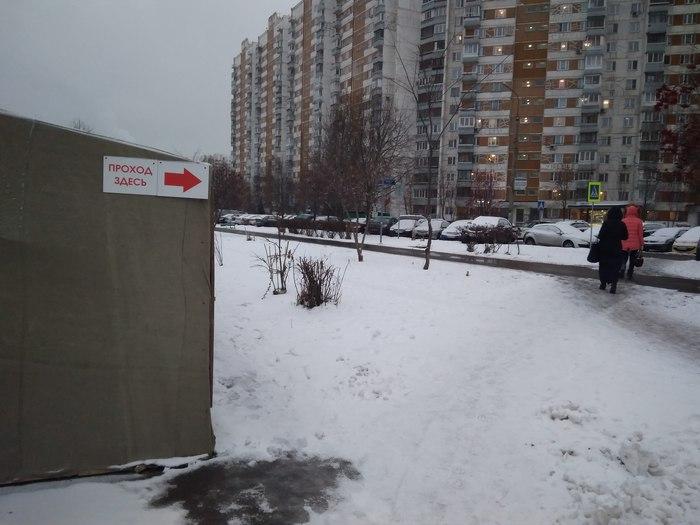 Фоткал зимой, два года назад ) Прикол77, Коммунальные службы, Форрест Гамп