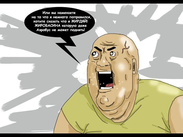 golaya-premersha-blagodarit-za-rabotu-porno