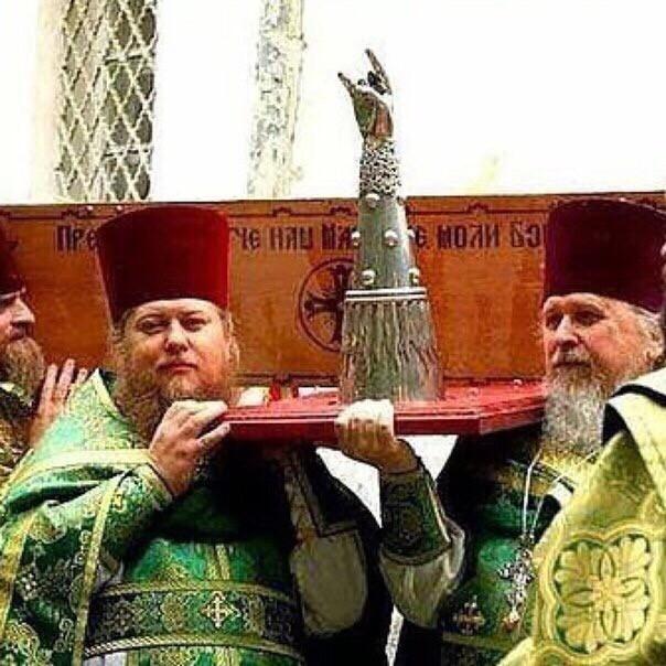 Инквизиция 2.0 РПЦ, Атеизм, ВКонтакте, Фейк