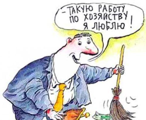 Ещё один сбор: жителей Екатеринбурга заставят платить за страховку лифтов и крыши Коммунальные услуги, Поборы, Жкх, Екатеринбург