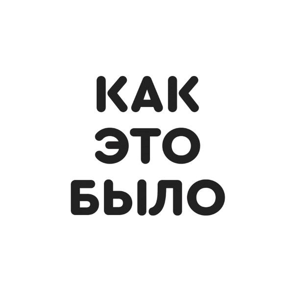 Амиго все! Это победа. Mail ru, Амиго, Гифка, Копипаста