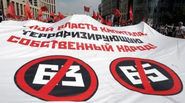 Вторая попытка: КПРФ и ЦИК согласовали вопрос для референдума о пенсионном возрасте Новости, Пенсионная реформа, Референдум, Вторая попытка