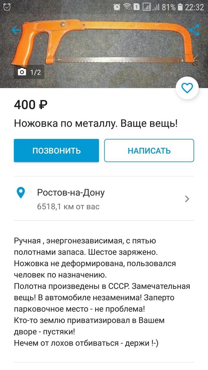 Главное красиво подать)