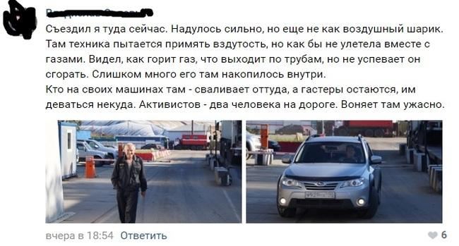 Надулось тело Ядрово Полигон, Ядрово, Волоколамск, Воробьёв