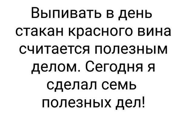 https://cs11.pikabu.ru/post_img/2018/08/03/5/153327978712740657.jpg
