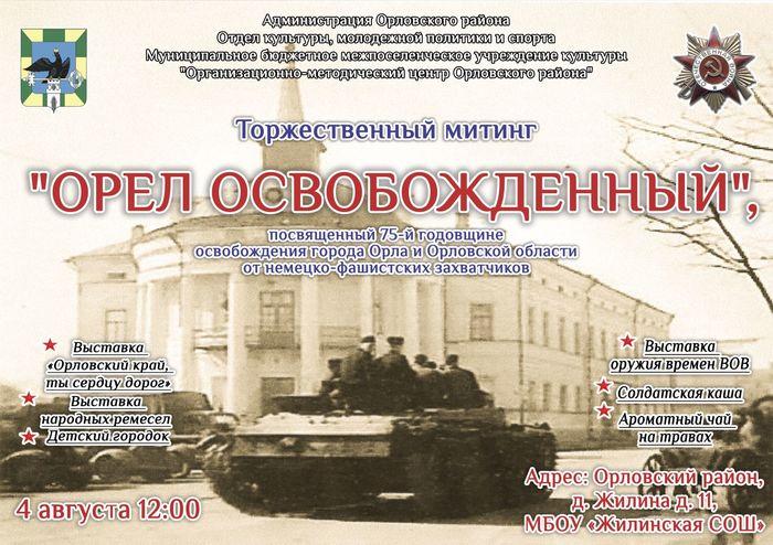 Помогите опознать танк Афиша, Танки, Картинки