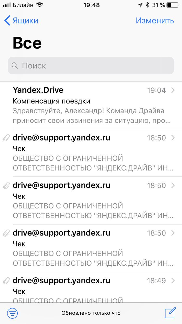 Про каршеринг и Яндекс.Драйв (финал) Без рейтинга, Каршеринг, Яндекс, Спасибо, Позитив, Справедливость