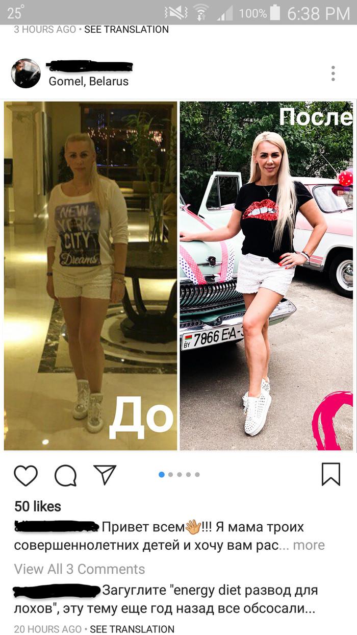 """""""Nl international"""" в Беларуси Гомель, Беларусь, Nl international, Nl, Длиннопост"""