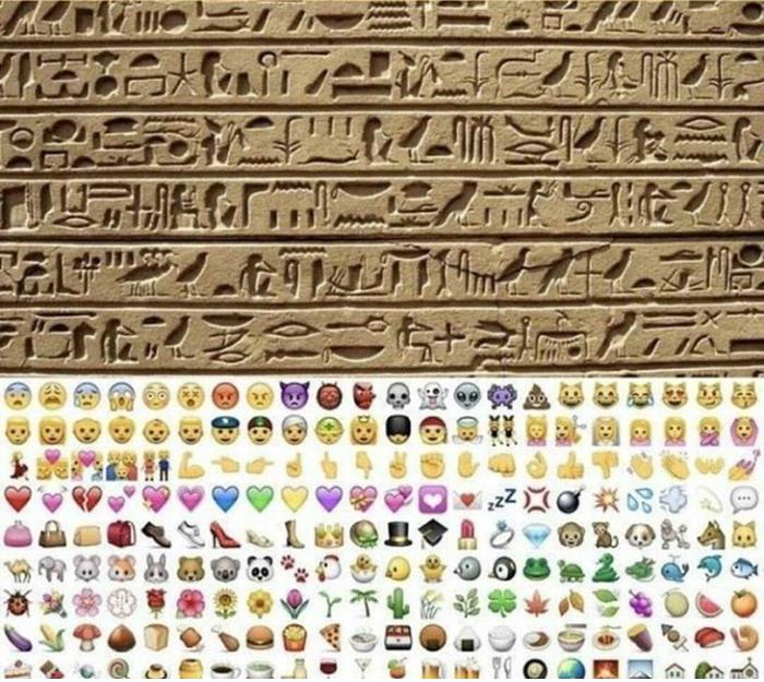 Тысячи лет спустя мы вернулись к тому же языку