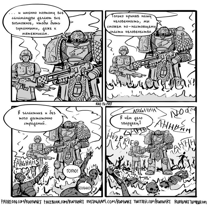 Ониксовые гуманисты Warhammer 40k
