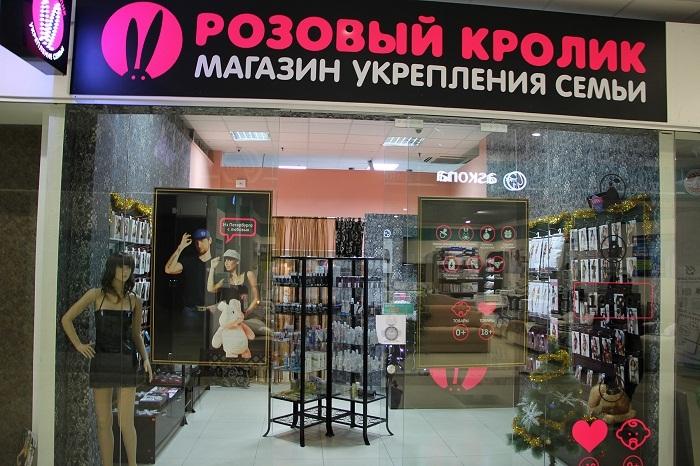 Секс-шоп выиграл тендер на поставку наручников для омской полиции. Секс-Шоп, Наручники, Полиция, Омск, Фейк, Вброс