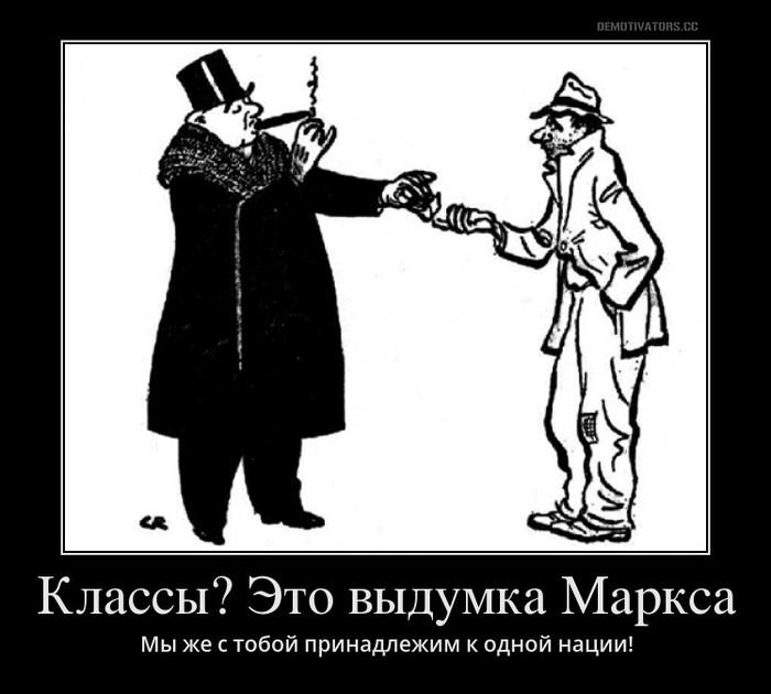 Но ты и дальше верь что марксизм устарел