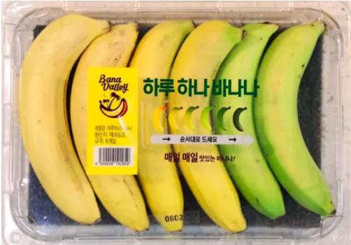 Упаковка бананов в Южной Корее. Совершенно спелый банан каждый день.