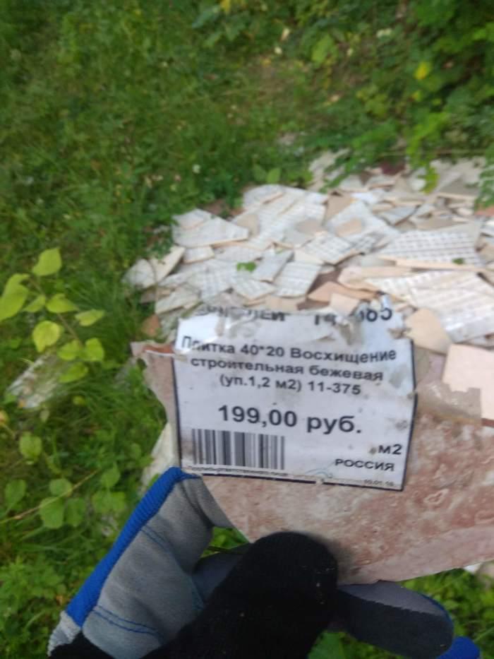 Красноярск, на лыжной трассе вывалили груду кафельной плитки. Есть подозрения, что со стенда местного магазина. Лес, Экология, Мусор, Вывоз мусора, Свалка, Незаконная свалка, Водолей, Длиннопост