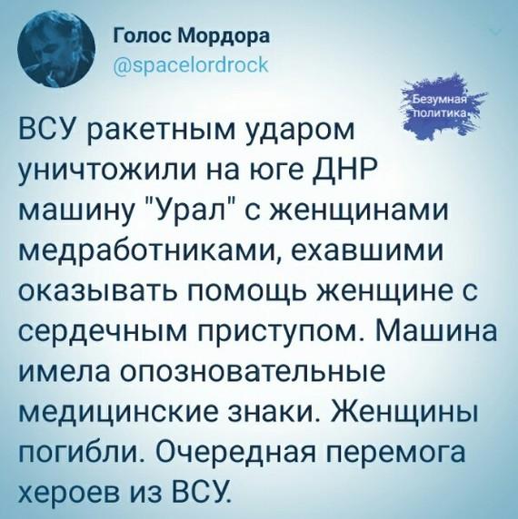 Сильнейшая армия на континенте. Украина, Политика, Днр, Всу, Новости