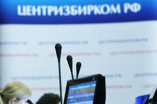 Референдум по пенсионному возрасту может состояться Пенсия, Референдум, Экономика, Закон, Деньги, Россия