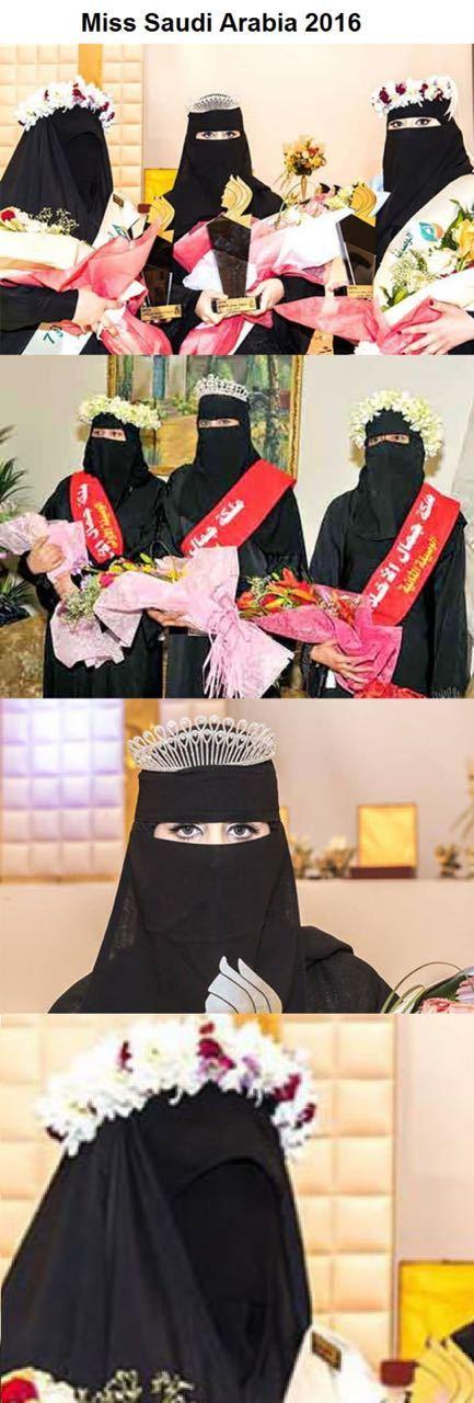 Красоту по запаху определяли? Конкурс красоты, Арабы, Идиотизм
