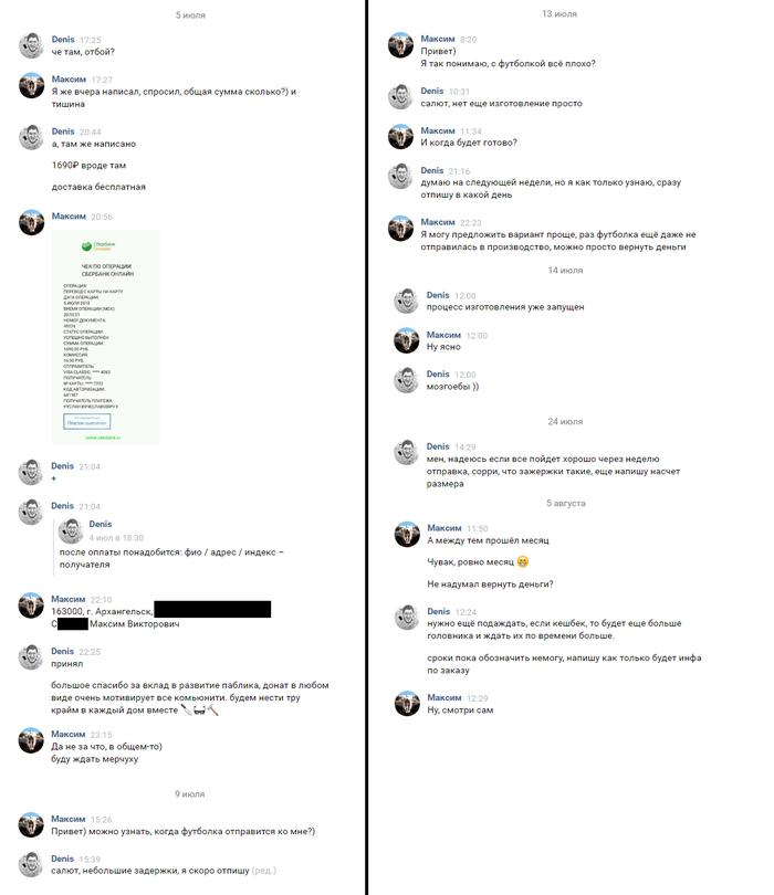 Девушек интимные фото выложенные бывшими парнями в контакте порно онлайн