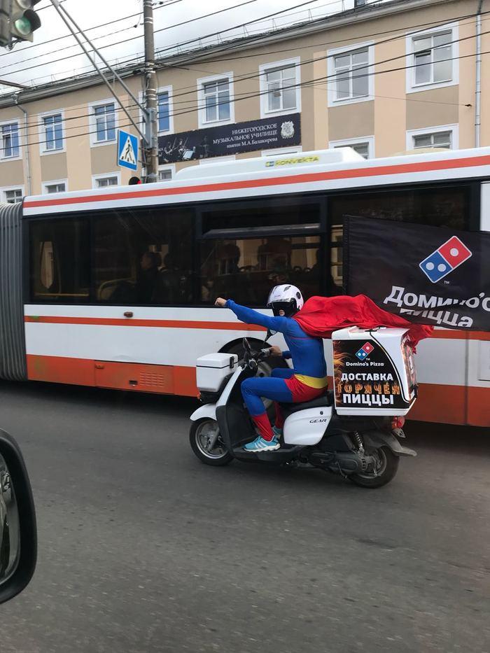 В Нижнем Новгороде своя атмосфера... Супермен, Нижний Новгород, Пицца, Доминос пицца, Доставка