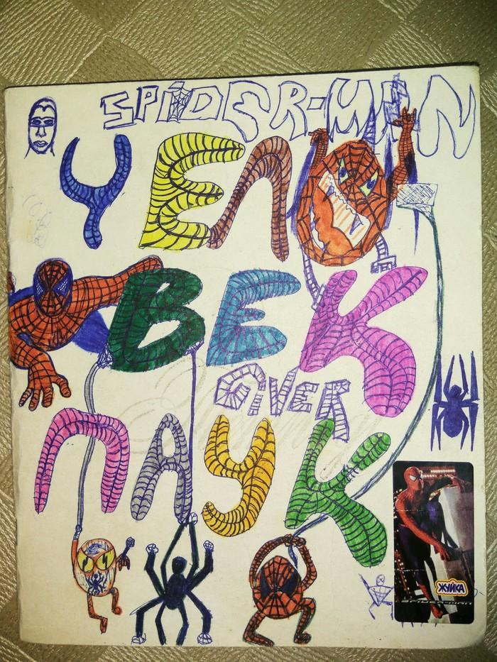 Мои детские комиксы Комиксы, Рисование, Человек-Паук, Длиннопост