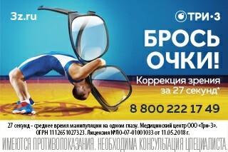 Кавказский маркетинг