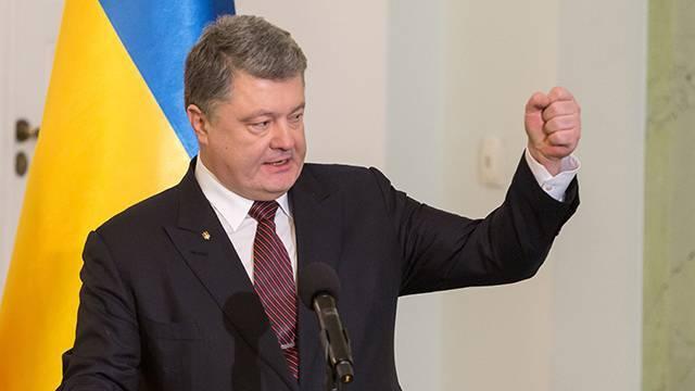 Порошенко пригрозил поднять флаг Украины над Ялтой в день города Политика, Украина, Россия, Крым, Ялта, Петр Порошенко, Флаг, День города