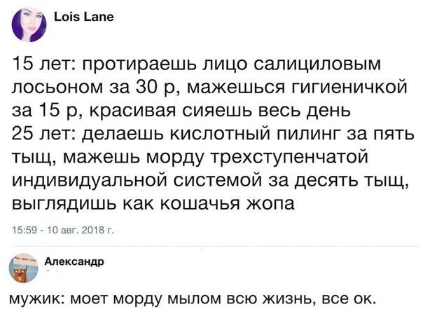 mordoy-v-zhenskoy-zhope-golie-prostitutki-stoyat-rakom-ih-ebut-i-pokazivayut-mandu