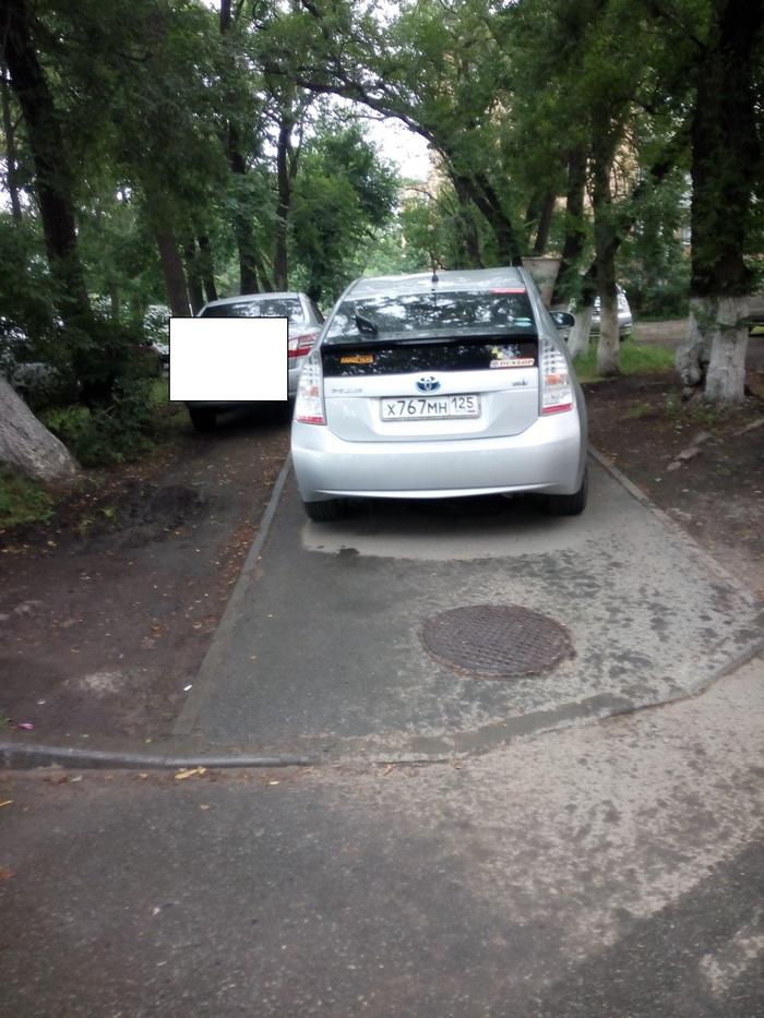 Мастер парковки Неправильная парковка, Мастер парковки, Владивосток