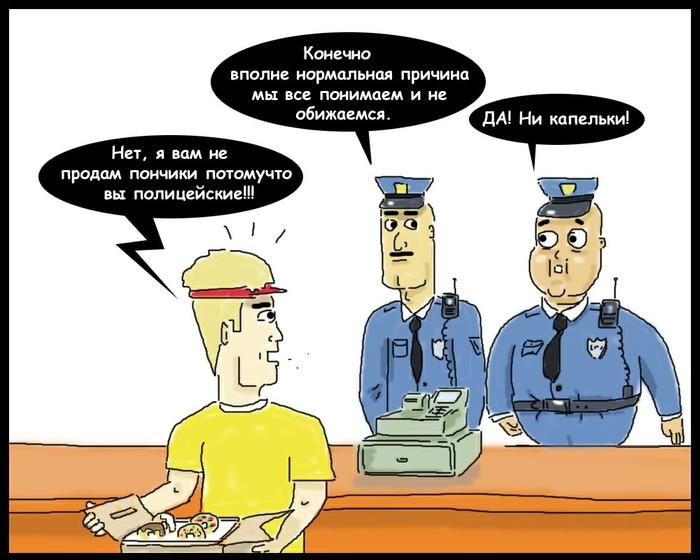 Новость #523 Сотрудник Dunkin Donuds отказался продать пончики полицейским потому что они полицейские. Юмор, Шутка, Комиксы, Длиннопост