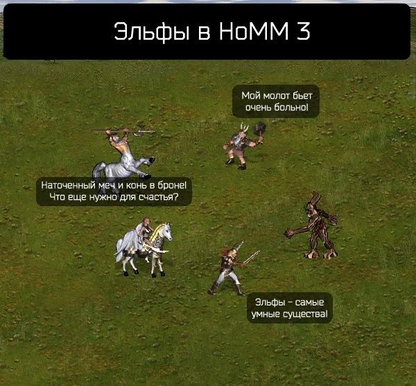 Персонажи компьютерных игр сосут
