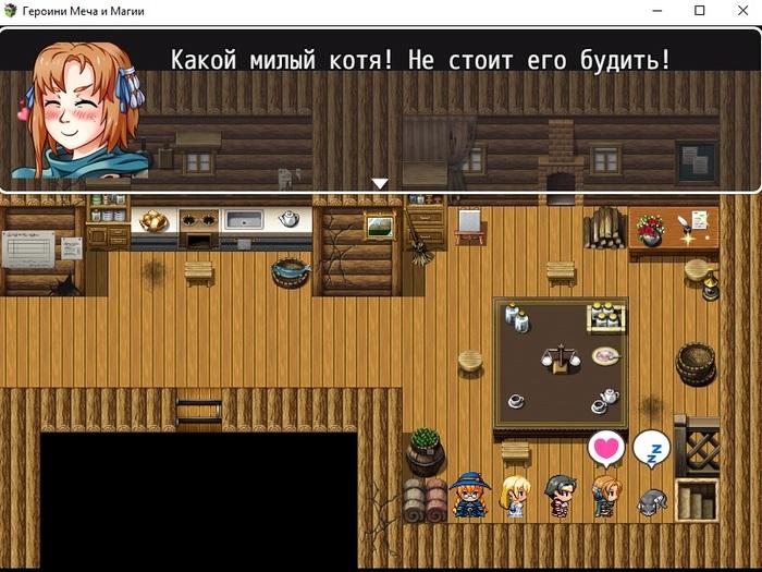Левелдизайнер от Бога Rpg maker, Gamedev, Юмор, Кот
