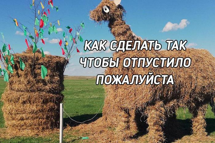 В Слуцке проходит конкурс соломенных фигур. Солома, Конкурс, Беларусь, Творчество, Креатив, Длиннопост