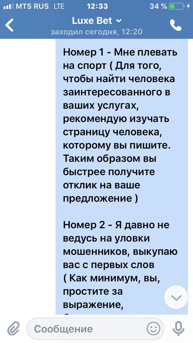 Бесплатный сыр ) Мошенники, Тупые, Длиннопост