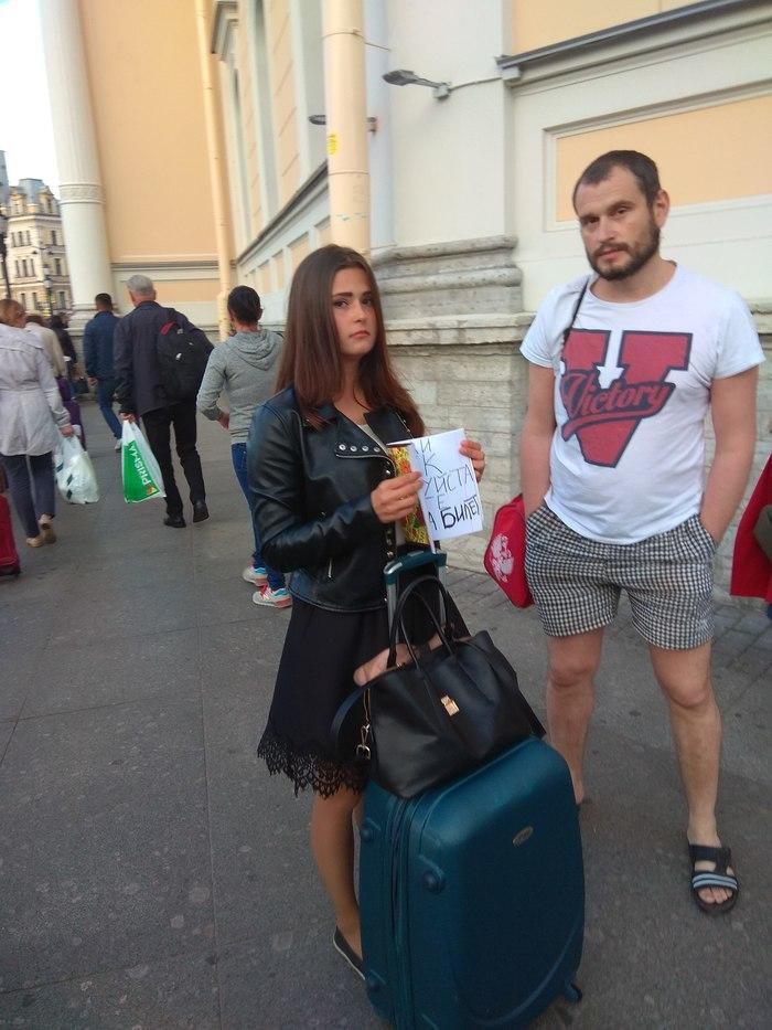 Мошенники московский вокзал снова.