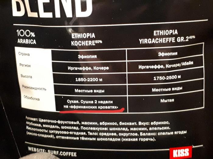 "Кофе на ""африканских кроватях"" Кофе, Кровать, Африка =)"