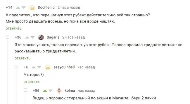 Правило закрытого клуба дискотеки в клубе в москве
