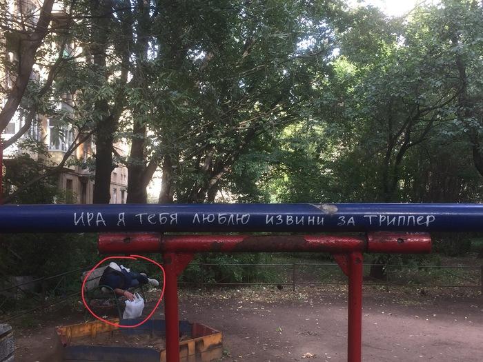 Немного о детских площадках. СПб Детская площадка, Санкт-Петербург, Вандализм