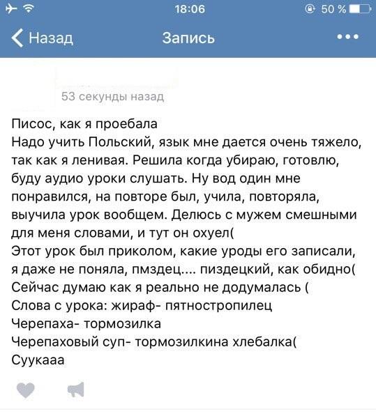 Небольшая подборка с женского паблика 3. последняя ВКонтакте, Скриншот, Женщина, Юмор, Длиннопост