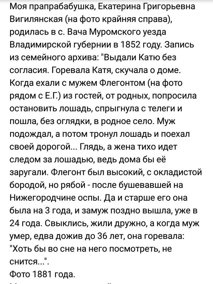 Память в кадрах СССР, Фотография, Ретро, Винтаж, Прошлое, История, Интересное, Ностальгия, Длиннопост