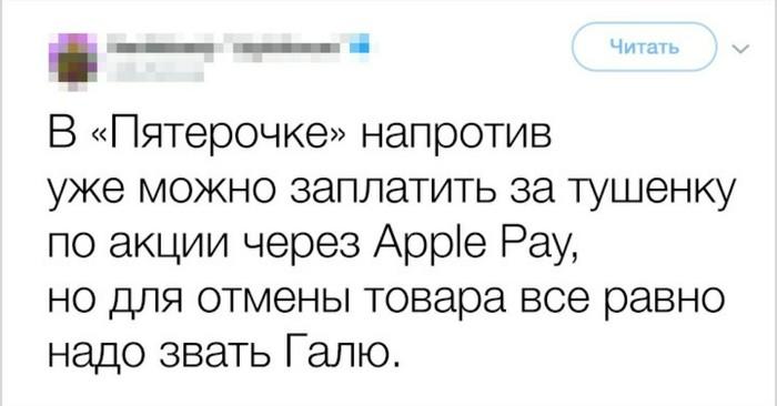 Технологии...