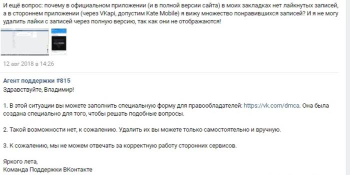 Порно Без Вконтакта