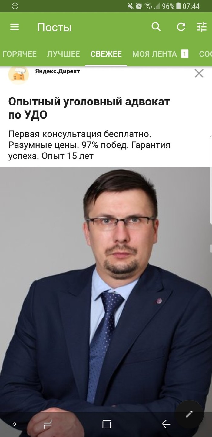 Реклама,  такая реклама... Реклама, Яндекс, Не дай бог, Длиннопост