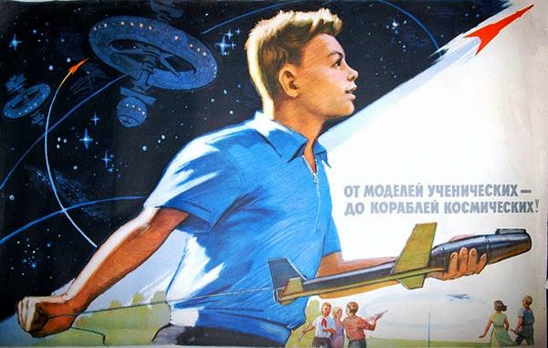 Картинки по запросу Выбор работы в СССР