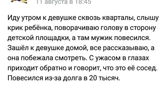 Для любителей небольшого трешачка* #218 Mlkevazovsky, Комментарии на пикабу, Скриншот, Сексизм, Подслушано, Шок, Треш, Женские и мужские форумы, Длиннопост